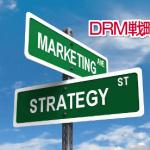 情報商材アフィリエイト講座(2)『DRMとは?』